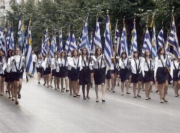 День Охи в Салониках