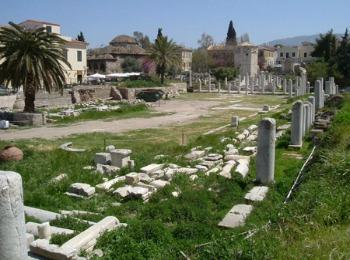 Древняя Афинская агора