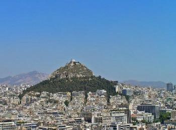 Гора Ликовит в Афинах