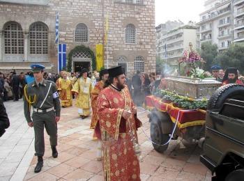 День памяти святого Димитрия в Салониках