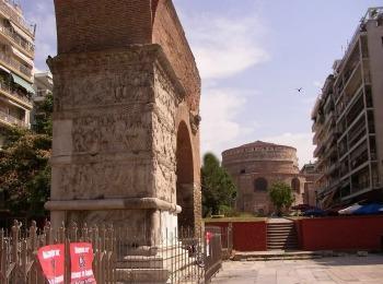 Ротонда св. Георгия и Триумфальная арка Галерия в Салониках