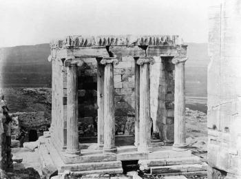 Разрушенный храм Ники Аптерос, Акрополь, Афины