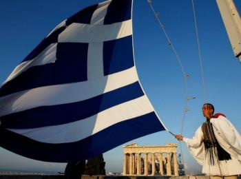 В греческом флаге нашла свое