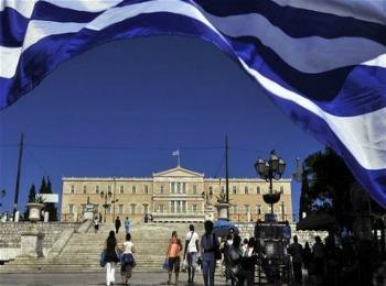 Греческий парламент, Афины