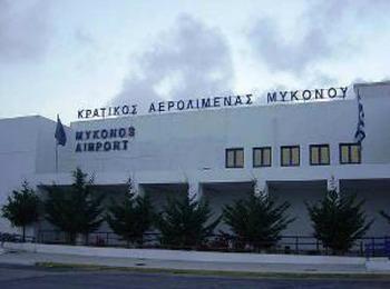 Аэропорт острова Миконос, Греция