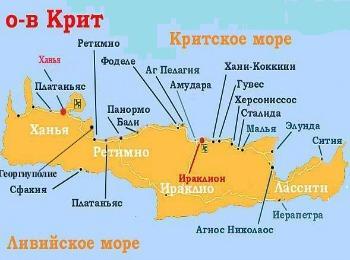 Крит на карте