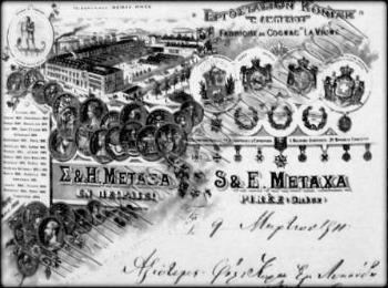 Одна из первых этикеток Метаксы