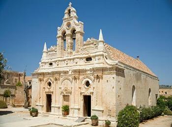 Аркадийский монастырь, район Ретимно, Крит
