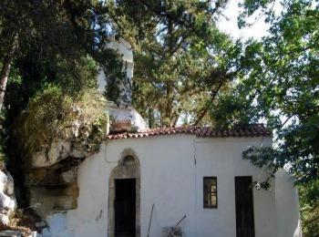 Церковь Пяти Дев, Аргируполи, Ретимно, Крит