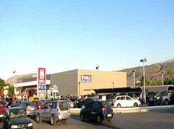 Γипермаркет Инка, Ретимно, Крит