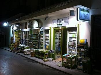 Магазин органической косметики BIOselect, Ретимно, Крит