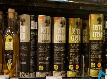 Бутылки с критским оливковым маслом TERRA CRETA