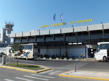 Международный аэропорт Гиппократа