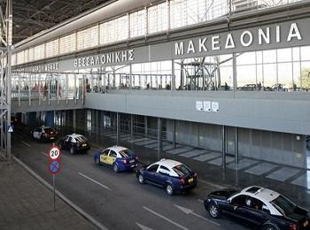 Аэропорт в Салониках