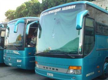 Регулярные автобусные маршруты