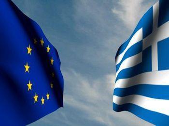 Греция вступила в еврозону