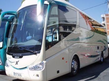 Комфортные поездки на автобусах