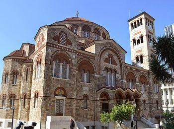 Собор Святой Троицы, Пирей