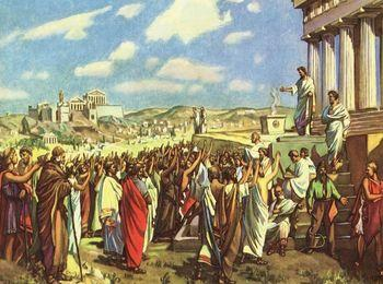 Греция - как центр европейской цивилизации