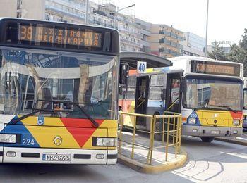 79 маршрут автобуса в двадцати метрах от аэропорта
