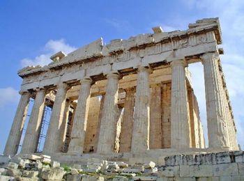 Храм Деметры в Элевсине, Аттика