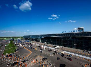 Проще всего добираться на полуостров из аэропорта Домодедово