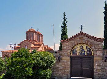 Женский монастырь в честь Иоанна Богослова