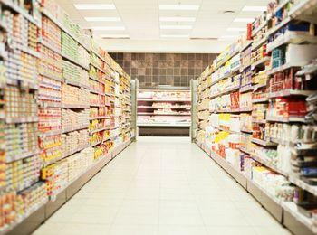 Широкий ассортимент продуктовых товаров