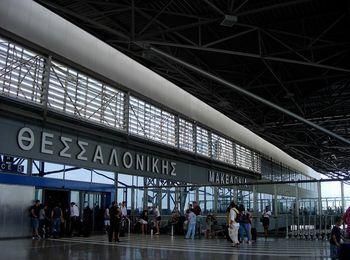 Международный аэропорт Салоник