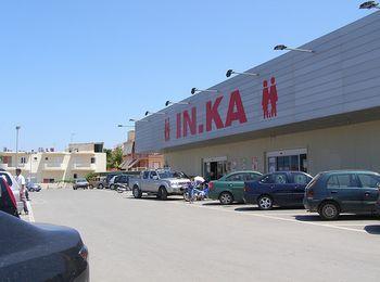 Распространенная сеть супермаркетов INKA