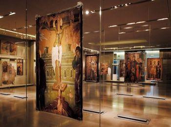 Византийский Христианский музей