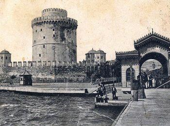 Порт построен Константином Великим