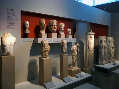 Археологический музей города
