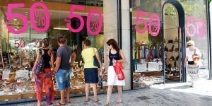 Магазины в Афинах