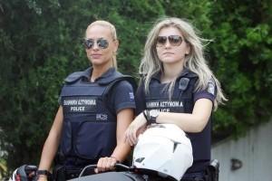 Греческие полицейские