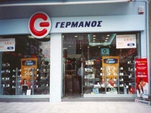 Мобильная связь в Афинах