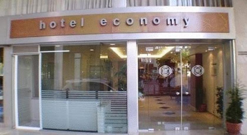 Отели Афин: Economy Hotel