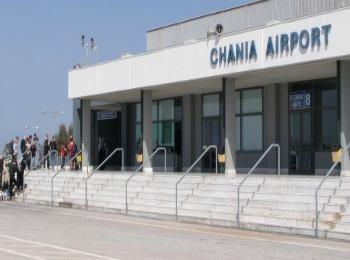 Аэропорты Крита: Ханья