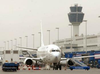Аэропорты Крита: какие, где расположены