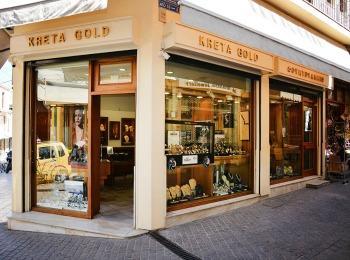 Ювелирный магазин, Херсониссос, Крит