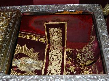 Башмачки святого Спиридона Тримифунтского