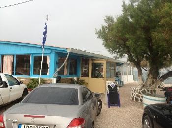 Греческая таверна