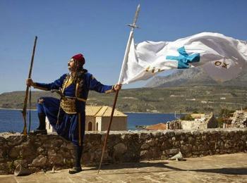 Флаг Греции времен освободительной революции 1821 г