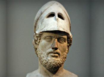 Правитель Афин Перикл, Греция