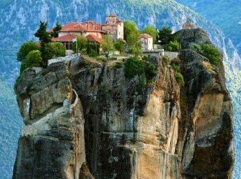 Метора, Греция
