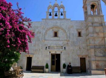 Монастырь Панагия Турлиани, Миконос, Греция