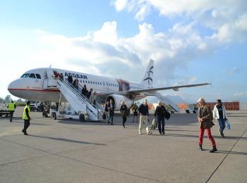 Аэропорт полуострова Пелопоннес