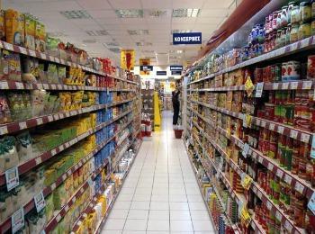 Греческий супермаркет