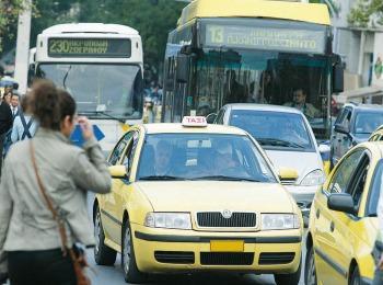 Греческие такси