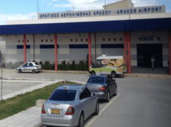 Такси у аэропорта Арасксос, Пелопоннес